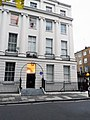 1 Bryanston Square, Marylebone, W1H 8DH.jpg