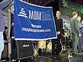 2002-MDM-Bank-Moscow.jpg