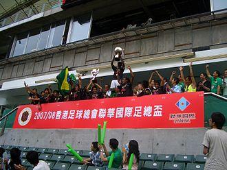 Hong Kong FA Cup - Image: 2007 08 Hong Kong FA Cup Win