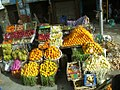 2008 Fruit Cairo 3250908026.jpg