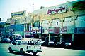 2011 street Kuwait 6179355252.jpg