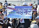 2015.10.23. 2015대한민국해군 관함식 (21808834343).jpg