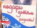 File:2016-01-14 г. Брест. Подведение итогов года на Белпочте. Телекомпания Буг-ТВ.ogv