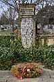 2016-02-27 GuentherZ (03) Wien12 Südwestfriedhof alter Teil Gedenkstätte für Kriegstote1945.JPG