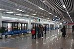 201712 Departure Platform of Maglev Changshanan Station.jpg