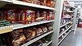 20180315-150709-supermarket-ramat-gan-israel-2018.jpg