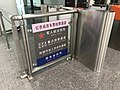 201812 Boarding Directions on Gate 2,3A.jpg