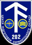 202 ЦПСС.png