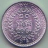 20 cents - Kingdom of Cambodia (1953) Art-Hanoi 02.jpg