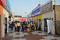38th International Kolkata Book Fair - Milan Mela Complex - Kolkata 2014-02-09 8750.JPG