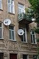 46-101-0461 Lviv SAM 2021.jpg