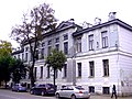 591. Pskov. Sovetskaya Street, 44.jpg