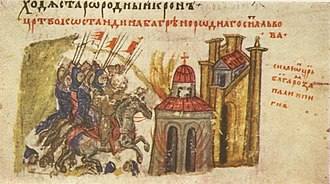 Battle of Constantinople (922) - The Bulgarians burn a church at the outskirts of Constantinople, Manasses Chronicle.