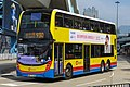6398 at Western Harbour Crossing Toll Plaza (20181114113157).jpg