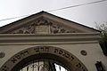 6637vik Na Krakowskim Kazimierzu - synagoga. Foto Barbara Maliszewska.jpg
