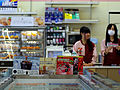 7-Eleven in May 2014 Japan (14018268778).jpg