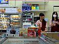7-Eleven in May 2014 Japan (14018268778).jpg