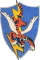74th Fighter-Interceptor Squadron - Emblem.png
