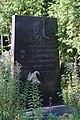 80-361-0587 Kyiv Baykove cemetery SAM 1405.jpg