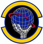 95 Force Support Sq emblem.png