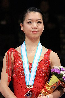 A. Suzuki at 2009 Grand Prix Final.jpg
