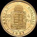AHG 4 forint 1891 reverse.jpg