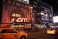 AMC Theaters (12686355595).jpg