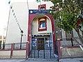 APC de Ouled Dheied مقر بلدية اولاد ذايد (38563494666).jpg