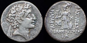 Ariarathes VII of Cappadocia - O: Diademed head of Ariarathes VII
