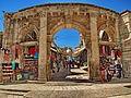 AVTIMUS GATE JERUSALEM.JPG