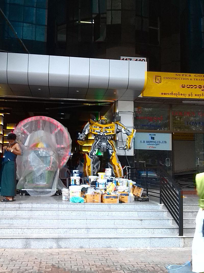 A Transformer Robot in a Game centre in Myanmar.jpg
