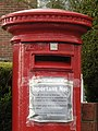 A please-don't-postbox - geograph.org.uk - 576443.jpg