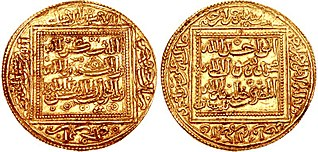Abu Zakariya Yahya 1St Sultan of the Hafsid Sultanate