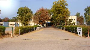 Jawahar Navodaya Vidyalaya - Image: Academic block of JNV Jaipur