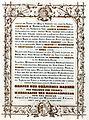 Adelsbrief Marenzi 1864 - S. 3.jpg