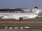 Aeroméxico Boeing 787-9 Dreamliner XA-ADL (Quetzalcoatl special livery) at JFK Airport (2016).jpg