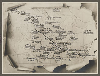 Chinese Eastern Railway -  Map of Chinese Eastern Railway from Manchuria to Pogranichnaya, ca. 1903-1919