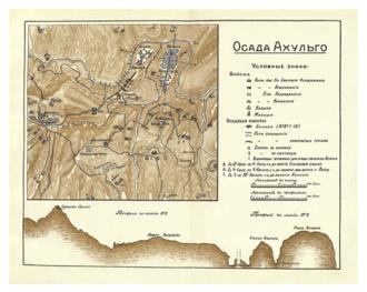 Siege of Akhoulgo - Russian map of Akhulgo