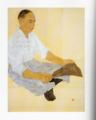 Aimitsu-1941-Portrait of Mr Hatakeyama Masasuke.png