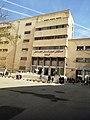 Ain Shams internal medicine hospital 2.jpg