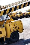 Airport vehicle 2.jpg