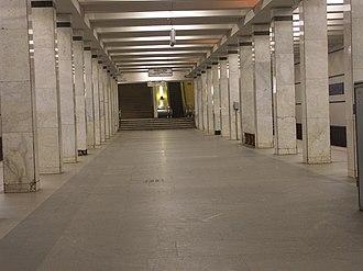 Akademicheskaya (Moscow Metro) - Image: Akad Yu Vyh
