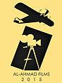 Al-Ahmad Films- Logo 2015.jpg