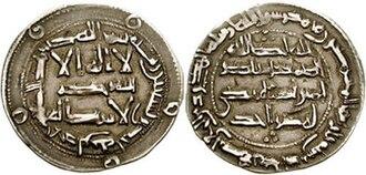 Umayyad conquest of Hispania - Image: Al Andalus dirham 76119