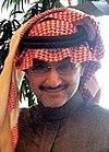 Al Waleed bin Talal 2015.jpg