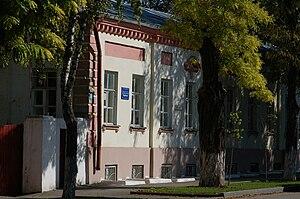 Alexander I Palace - Image: Alexander palace 2008