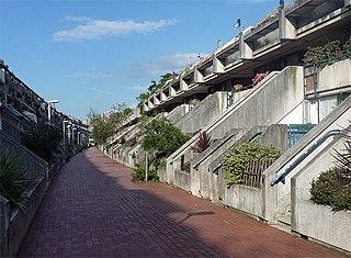 Alexandra Road Estate