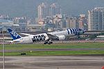 All Nippon Airways, Boeing 787-9 Dreamliner, JA873A (25877942493).jpg
