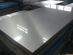 Alloy Steel Sheet Plate Coil.jpg