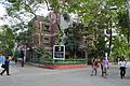 Alumni Association Building and Triguna Sen Auditorium - Jadavpur University - Kolkata 2015-01-08 2446.JPG